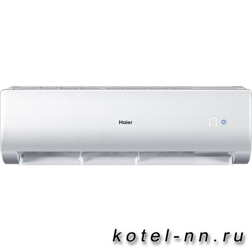 Сплит-система Haier LIGHTERA on/off HSU-24HNM03/R2