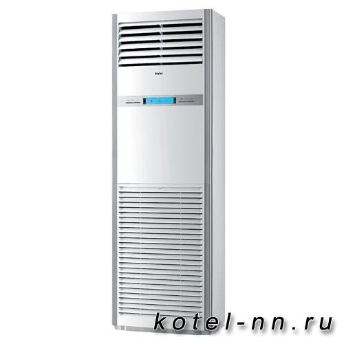 Сплит-система (инвертор) Haier  AP48KS1ERA(S)/1U48LS1ERB(S)