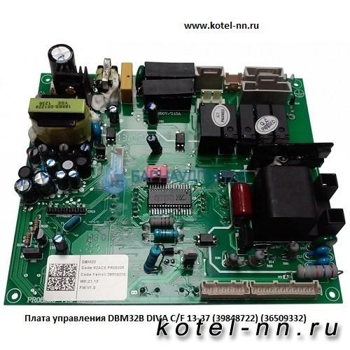 Плата управления DBM32B DIVA C/F 13-37 (39848722) (36509332)