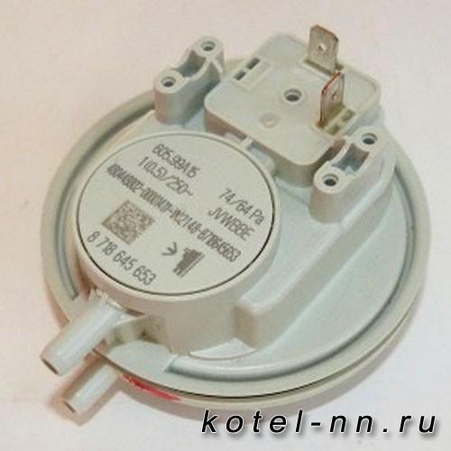 Дифференциальное реле давления Bosch Gaz 6000 W 24C, 24H, Buderus Logomax U072-24 арт. 87186456530