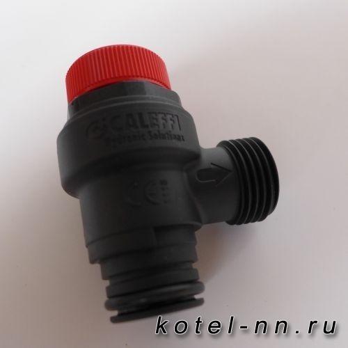 Клапан сбросной предохранительный 3 бар для котлов Ferroli (39818270) 36902760