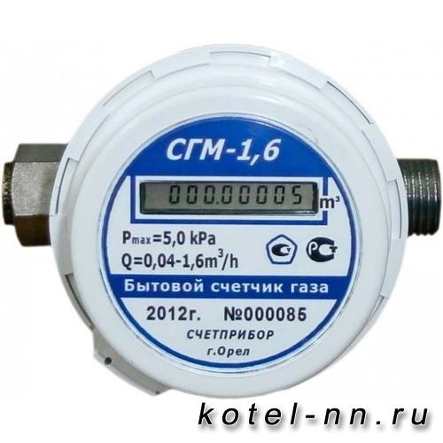 Газовый счетчик Счетприбор СГМБ 1,6 Орел, малогабаритный