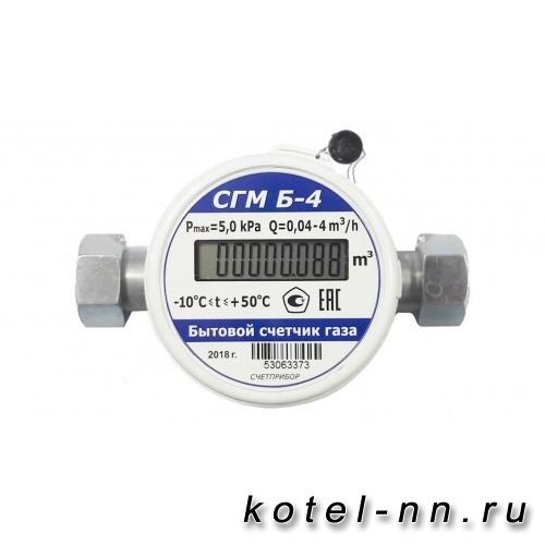 Газовый счетчик Счетприбор СГМБ 4 Орел, малогабаритный
