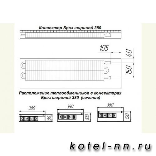 Внутрипольные Конвекторы Бриз 380х100