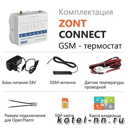GSM-термостат ZONT CONNECT для газовых котлов BAXI и De Dietrich