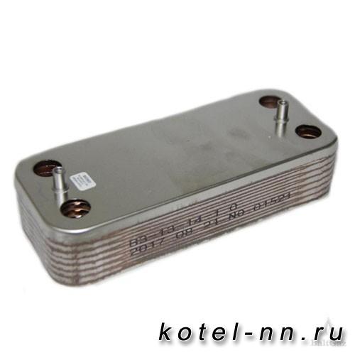 Теплообменник ГВС вторичный 14 пластин Baltgaz для Beretta 28 kw арт.R8037