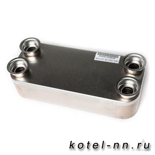 Теплообменник вторичный ГВС Baltgaz арт.2060334