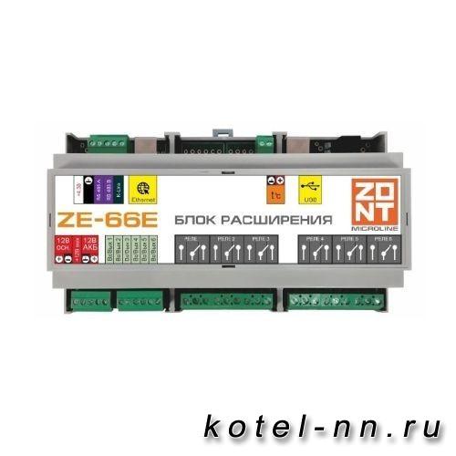 Блок расширения ZONT ZE-66E