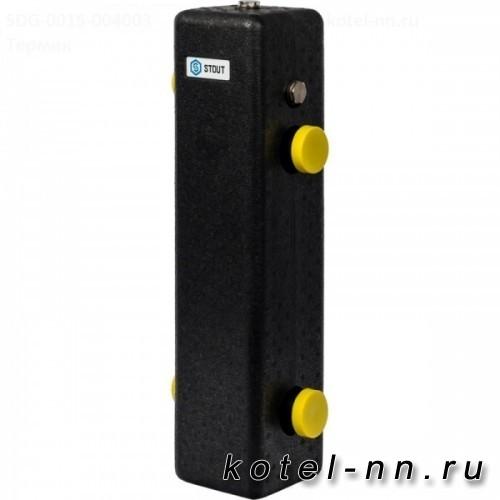 Гидравлическая стрелка Stout 5 м3/час